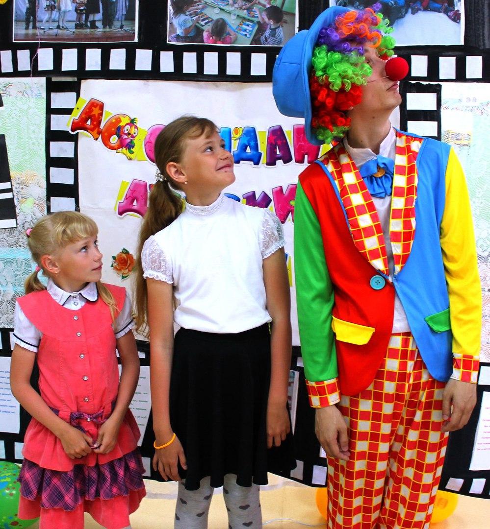 клоуны в кемерово