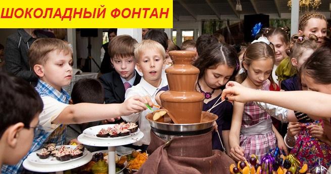 шоколадный фонтан в кемерово